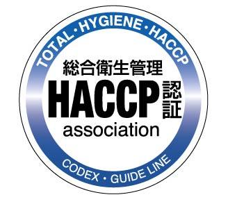 【HACCP更新審査】が行われました!