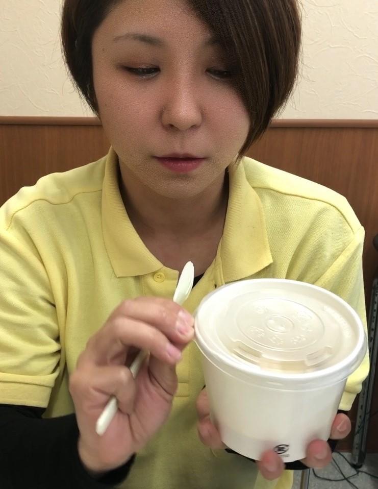【スープ日和】より美味しく召し上がっていただく為に♪