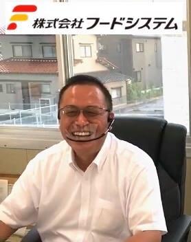 祝☆33周年!!社長が語ります!!